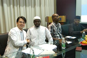 나이지리아 대사관 협약식